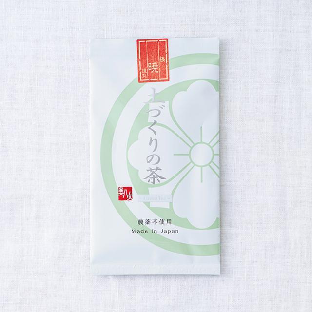 画像: 「キッチンパラダイス」店主・田中文さんおすすめの無農薬 八女茶 極・煎茶 暁