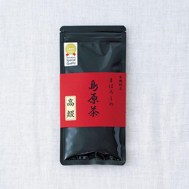 画像: 料理研究家・奥津典子さんおすすめのまぼろしの島原茶