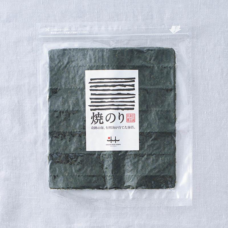 画像: 料理家・広沢京子さんおすすめの焼のり
