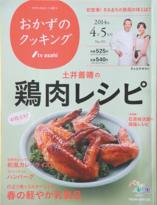 画像2: 読書の秋に。坂井より子さんに聞く、愛読書3冊