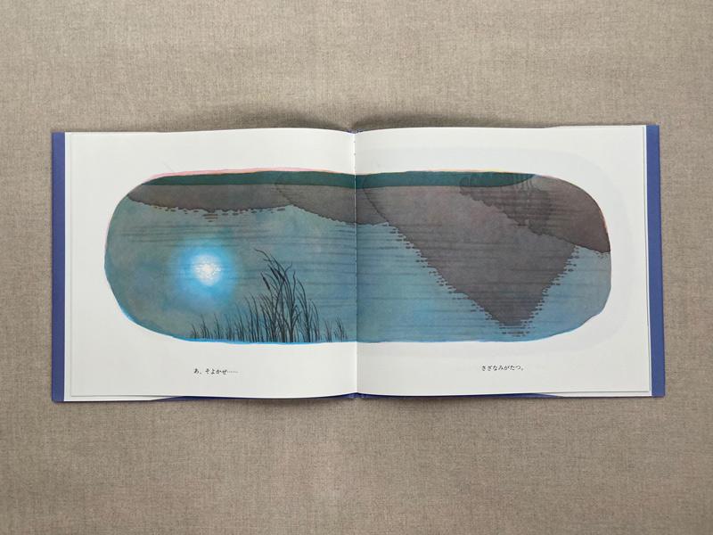 画像: さざなみの立った湖には、山影が映し出されています。