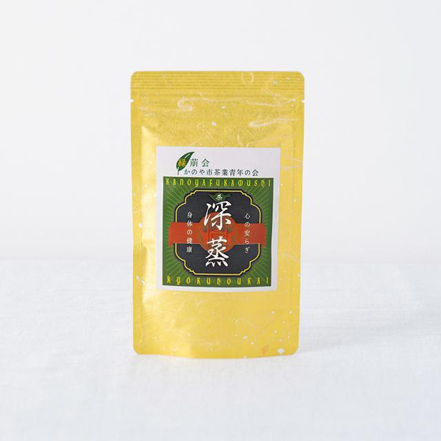画像: 料理研究家・門倉多仁亜さんおすすめのかのや深蒸し煎茶