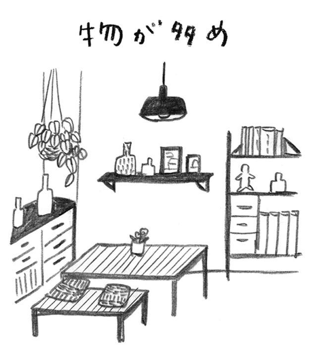 画像4: まずは「理想の暮らし」を考える|暮らしの減量レッスン/阿部絢子さん