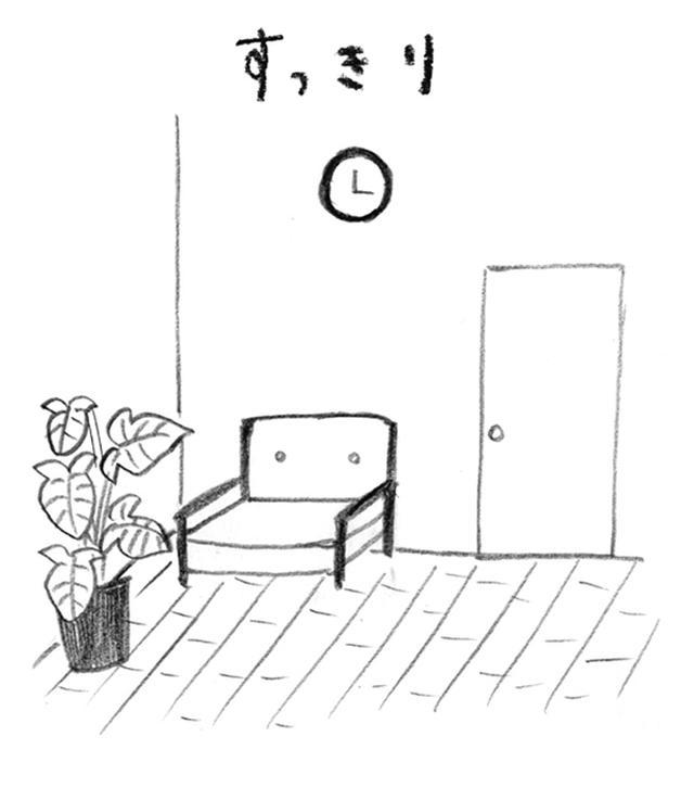 画像2: まずは「理想の暮らし」を考える|暮らしの減量レッスン/阿部絢子さん