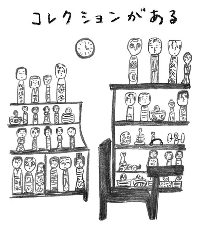 画像3: まずは「理想の暮らし」を考える|暮らしの減量レッスン/阿部絢子さん