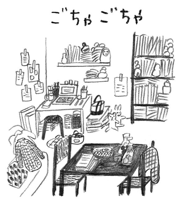 画像1: まずは「理想の暮らし」を考える|暮らしの減量レッスン/阿部絢子さん