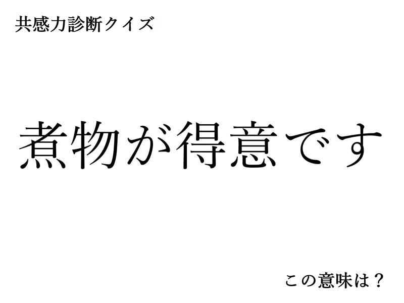 画像: 【例文】