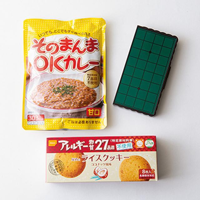 画像: キッズ用には、常温でおいしいカレーやライスクッキー、ポケットオセロが