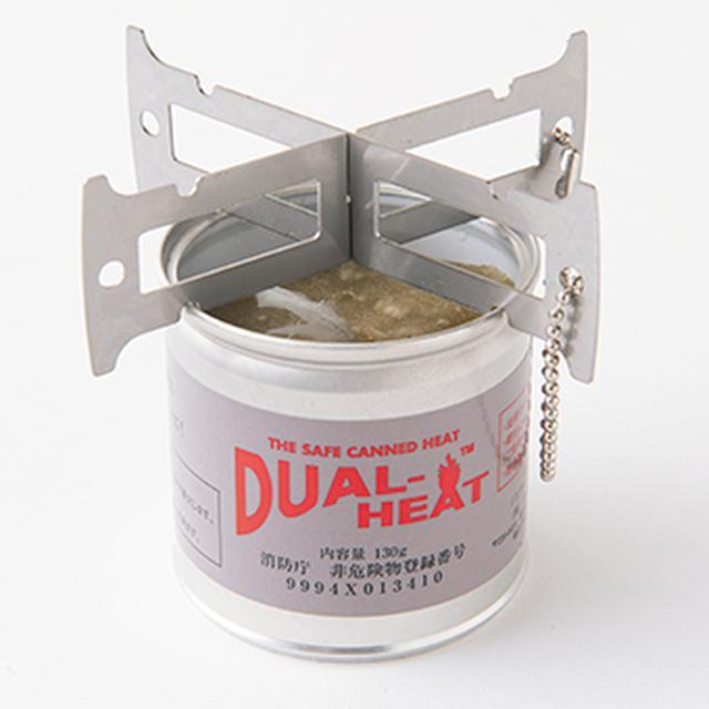 画像: 固形燃料は五徳、マッチが付き、小鍋を載せて簡易調理も可能。約2時間燃焼