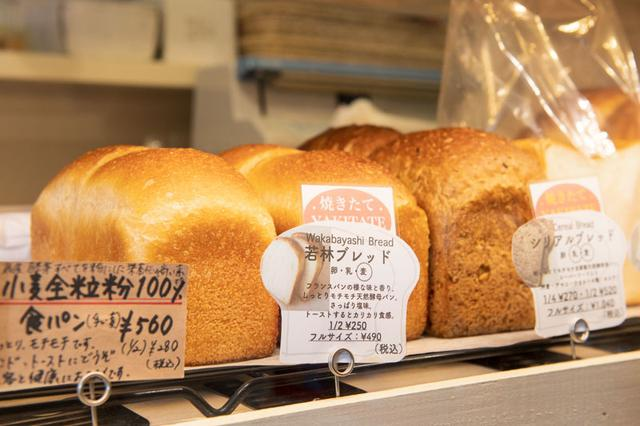 画像: 「シリアルブレッド」(一番右の茶色のパン)にもホップ種を使用。押麦、アマニ、ひまわりの種、キヌアが入り食感も楽しい