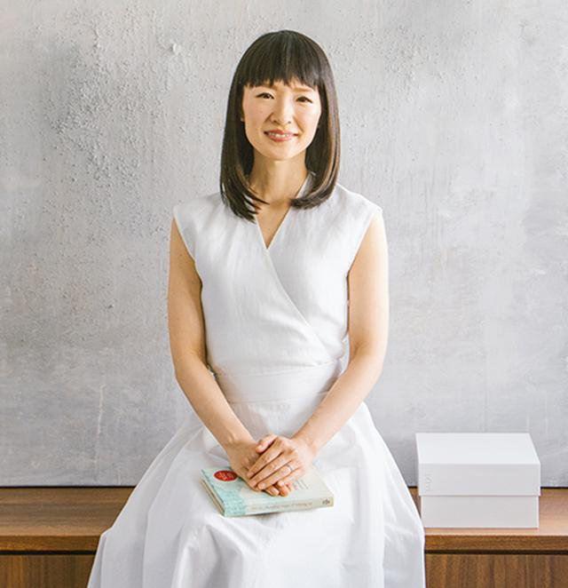 画像: © KonMari Media, Inc.