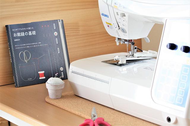 画像: 著書は型紙づくりや材料の準備、手縫いでもミシンかけでも作業中にそばに置けて邪魔にならないサイズを吟味。さっと取り出せてしまえること、写真の大きさが小さくなりすぎない約18×17.5cmに落ち着いたそう。