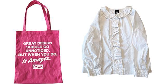 画像2: 材料に使った服