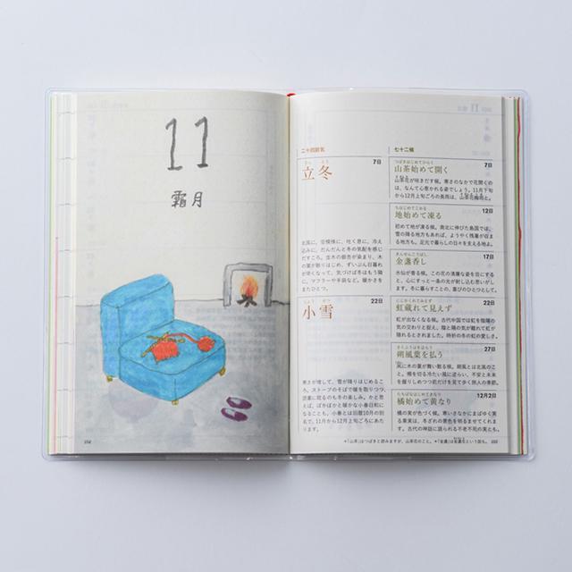 画像: リユース素材の『天然生活手帖』カバー(マスクケース)