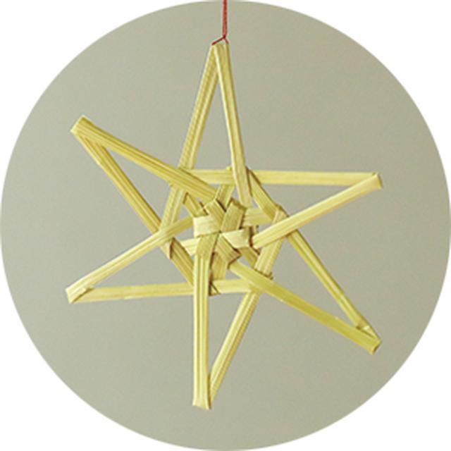 画像1: 星のオーナメントのつくり方