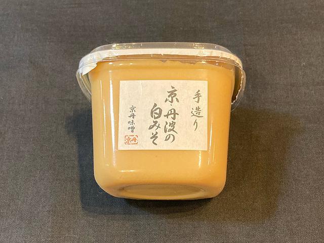 画像1: 京都亀岡の京白味噌