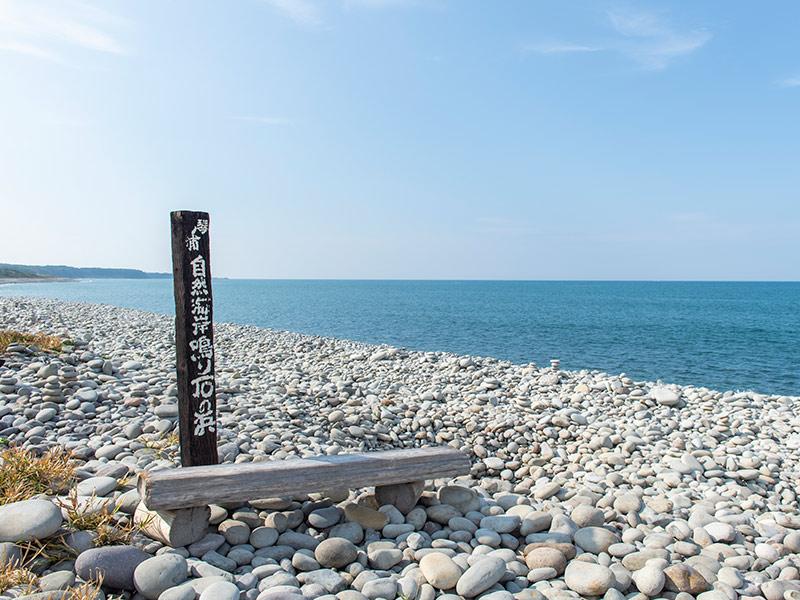 画像: 打ち寄せる波で石がぶつかると、不思議な音が響く「鳴り石の浜」