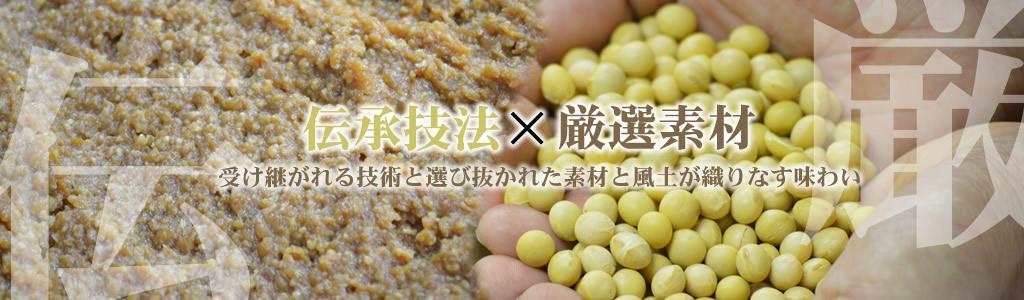 画像: 京都亀岡の美味しいお味噌「京丹味噌」オフィシャルサイト
