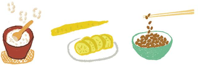 画像2: ふだんの和食で体を整える はじめての、ゆる薬膳入門