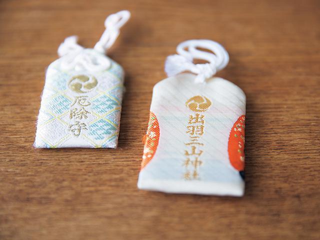 画像: 出羽三山神社のお守り。出羽三山では山伏修行も行っていて、ミスミさんも数年前に夫とともに参加したそう