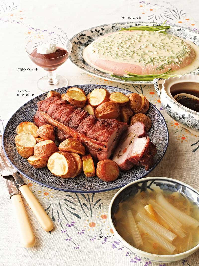 画像: 誕生日を祝う、イギリス式のオーブン料理