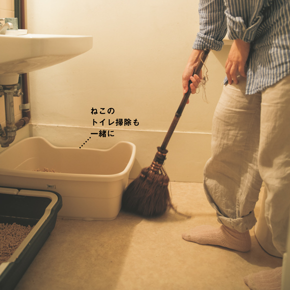 画像: 05:30 トイレ掃除は毎朝起きたらすぐに