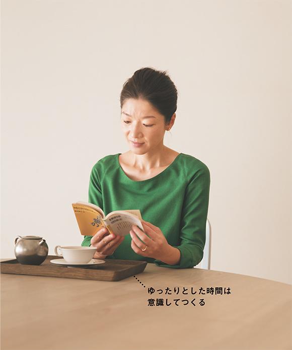 画像: 18:00 ハーブティー+読書のリラックスタイム