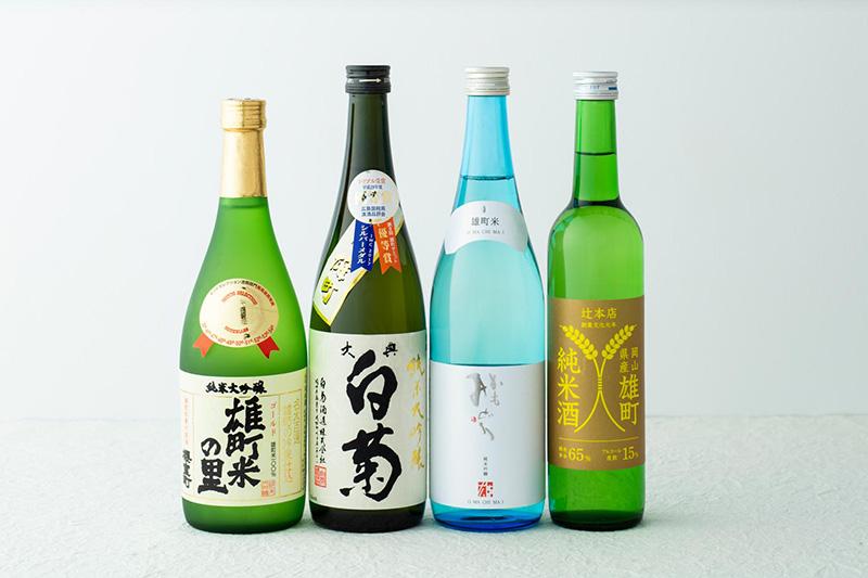画像: 幻の酒米「雄町」からつくられる、個性溢れるお酒