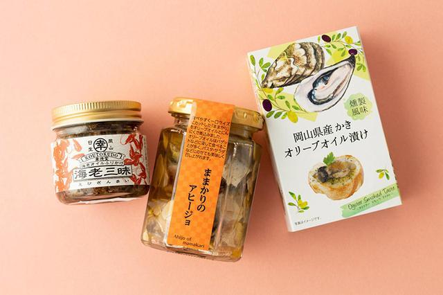画像1: 岡山の酒は、岡山の肴で味わう