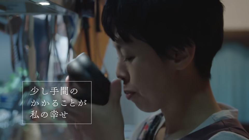 画像1: 松場さん家の手仕事つなぎ