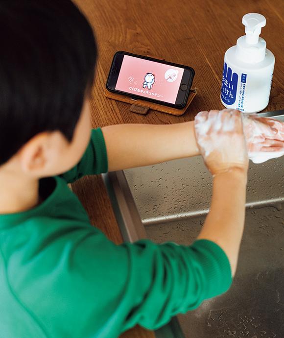 画像: 「手あらいうた」で楽しく手洗い