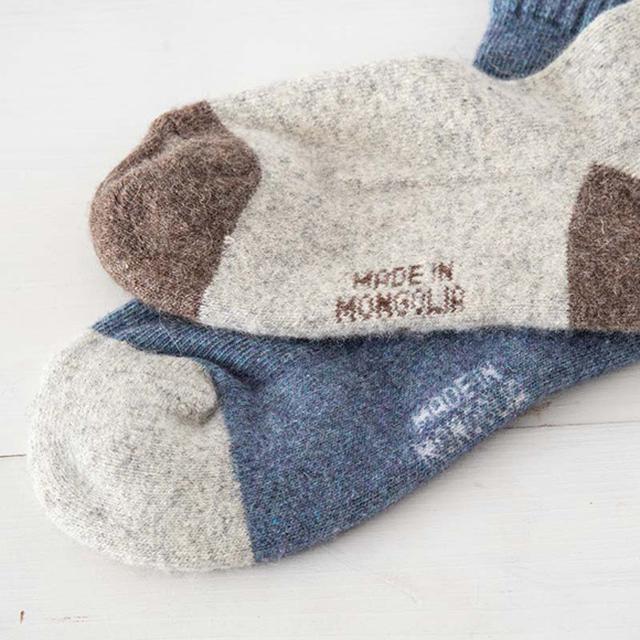画像2: 第9回 誌上マルシェ 『天然生活』× NOOS(ノース) モンゴルから届いた羊毛のあったかルームシューズ ブラウン/ベージュ