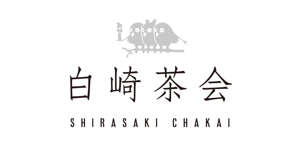 画像: 白崎茶会 海辺のオーガニック料理教室(神奈川)