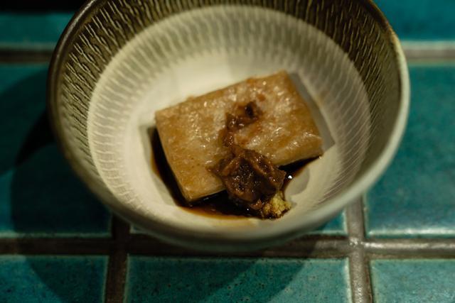 画像1: 梅しょう番茶のお雑煮のつくり方