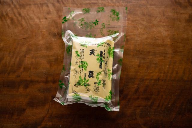 画像: 薬草入浴剤(5包) 1200円 (奈良の生薬問屋・福田商店)