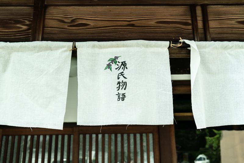 """画像: 築180年の古民家。「中庭には、""""源氏物語""""のなかではめずらしく幸せになった女性、夕顔の娘の玉鬘(たまかずら)のお墓があるんですよ」(オオニシ先生)"""