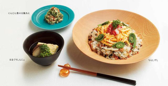 画像: 大原千鶴さんの、ひな祭りの祝いの食卓