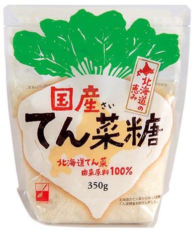画像: 国産てん菜糖 350g オープン価格 チャック付きだから、容器に移し替えることなく保存もでき、普段使いにぴったりです