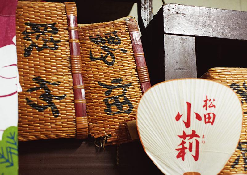 画像: 「錦湯」の脱衣所に置いてある、柳行李。畑野さんのお舅さんとご主人が使っていたもので、数十年来、使われてきた