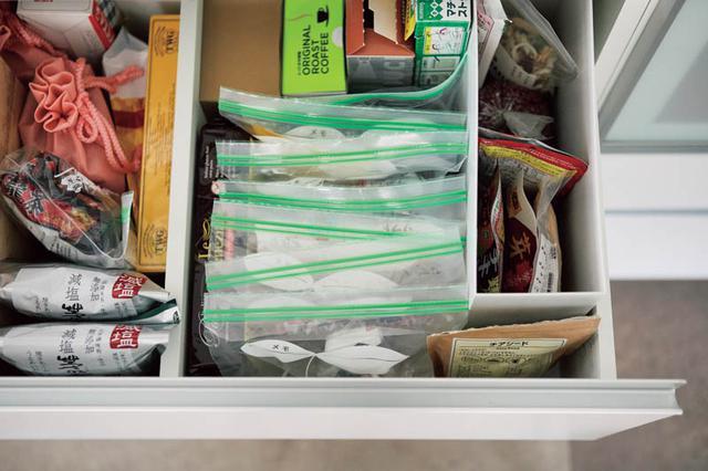 画像1: 実践 4 使いかけ食材は、同じ大きさのビニール袋に