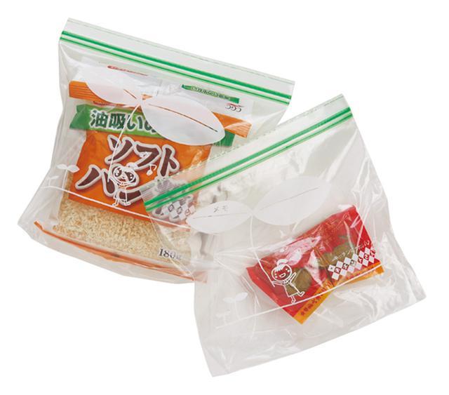 画像2: 実践 4 使いかけ食材は、同じ大きさのビニール袋に