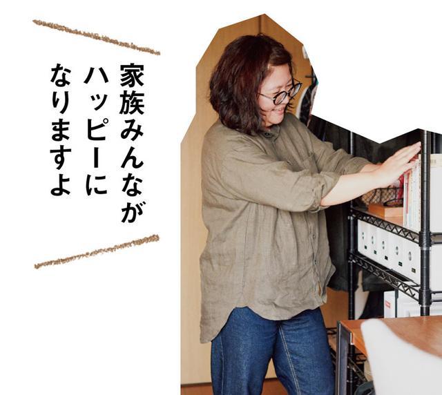 画像: ヒバリ舎の家から学ぶ、収納の工夫
