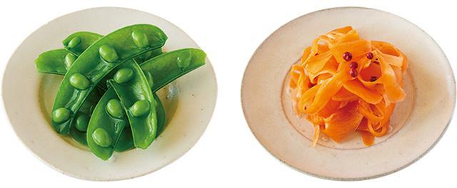 画像2: 栄養も愛情もたっぷり詰めて 思いを伝える家族弁当