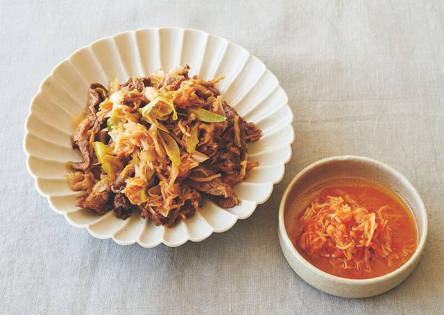 画像: アレンジ例 牛肉とねぎの炒めもの