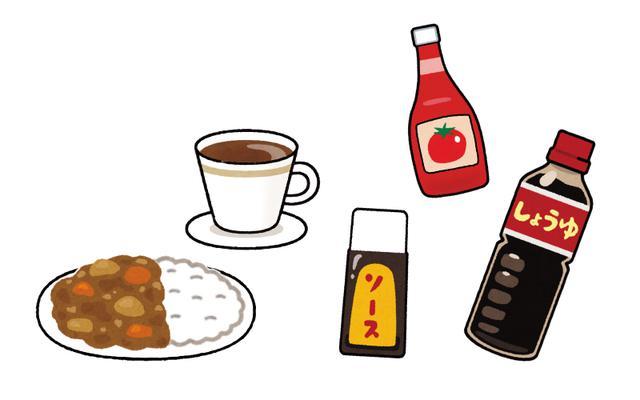 画像: 1.カレー・ケチャップ・ソース・しょう油、コーヒーなど目立つ色のシミ