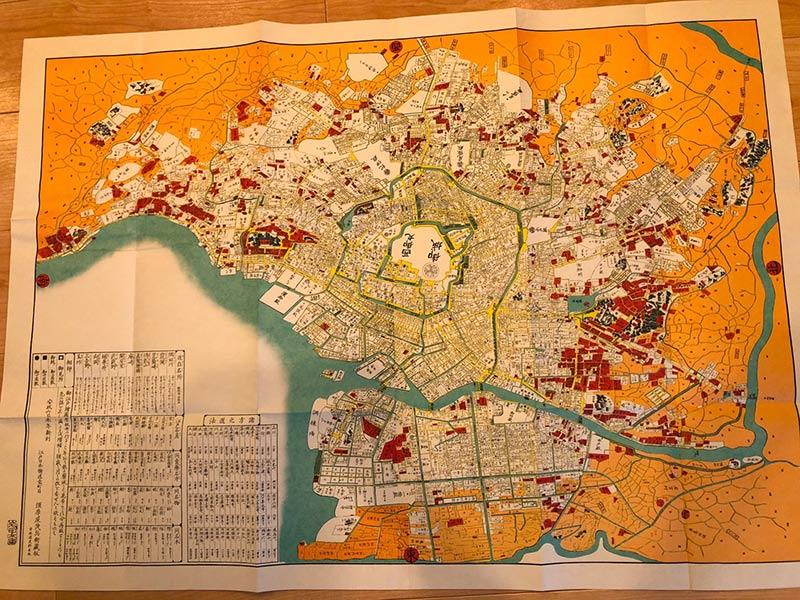 画像2: 古地図を広げて東京散歩