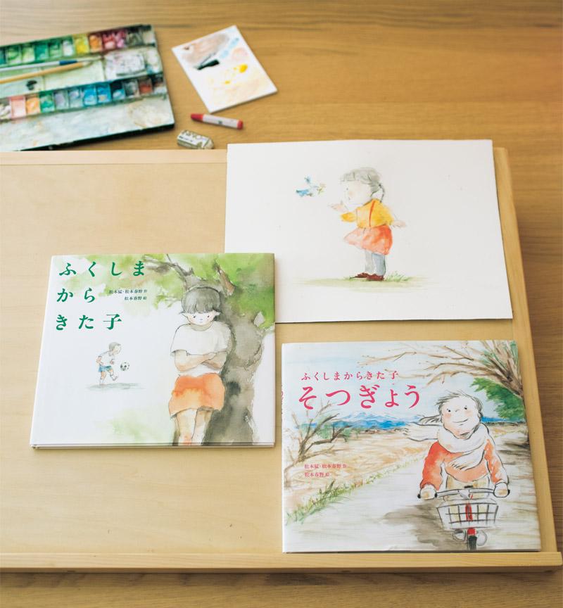 画像: 2012年に発表した絵本『ふくしまからきた子』と、2015年発表の『ふくしまからきた子 そつぎょう』(ともに岩崎書店)。上に置かれたのは、取材時に描いてくれたスケッチ。モデルは愛娘・野乃ちゃん