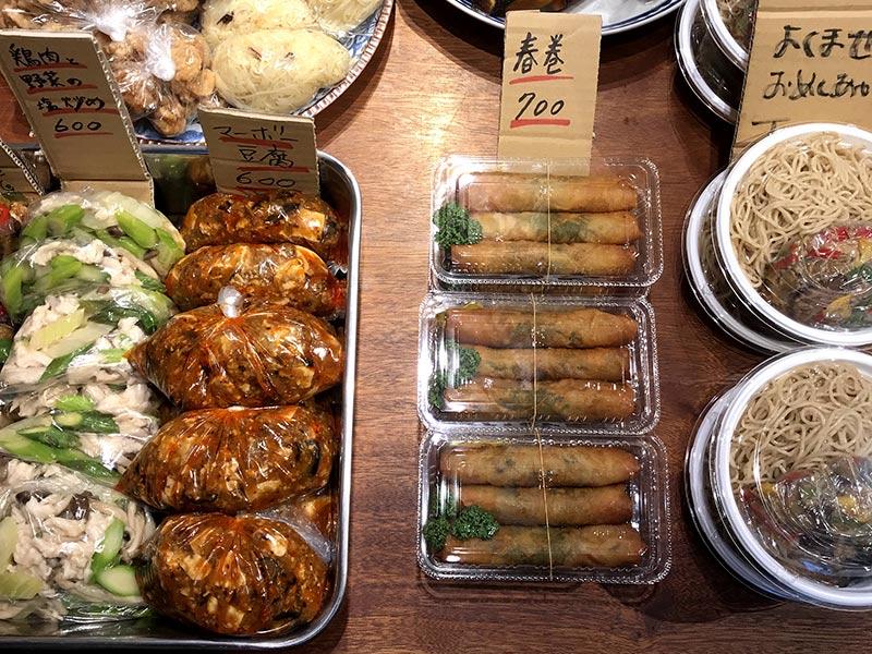 画像: 大好きなお店が始めたテイクアウト。袋につめたお惣菜がアジアの屋台みたいで楽しい。テイクアウトもこの店らしく、そんな姿勢が伝わる。