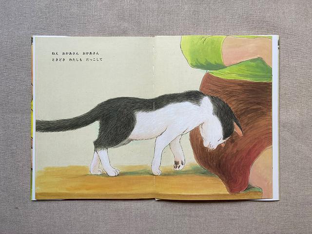 画像: 猫の頭突き。愛しい頭突き。