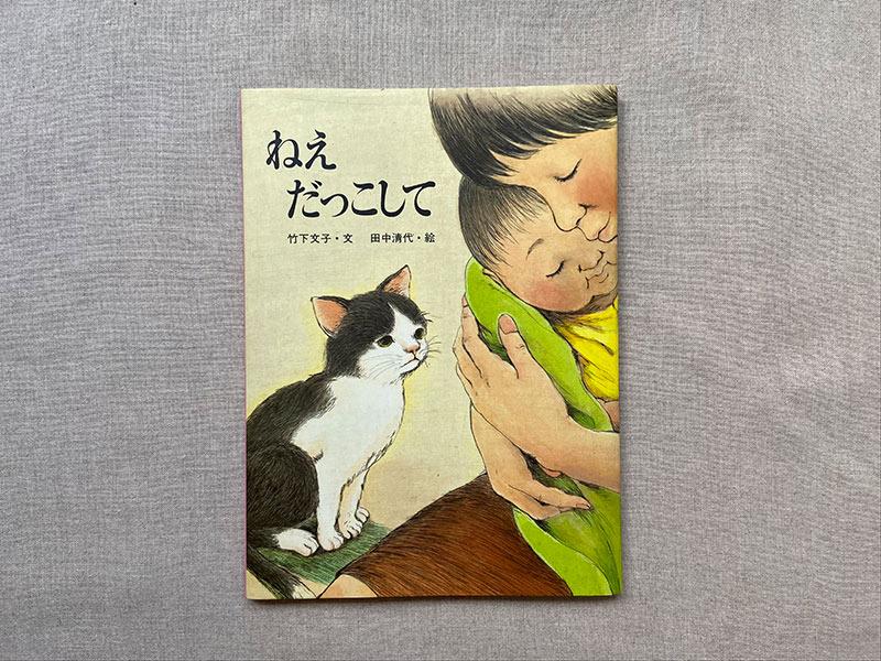 画像: ハチワレ猫の表情が健気です。